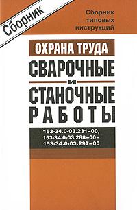 Приказ мчс 340 от 19 06 2012