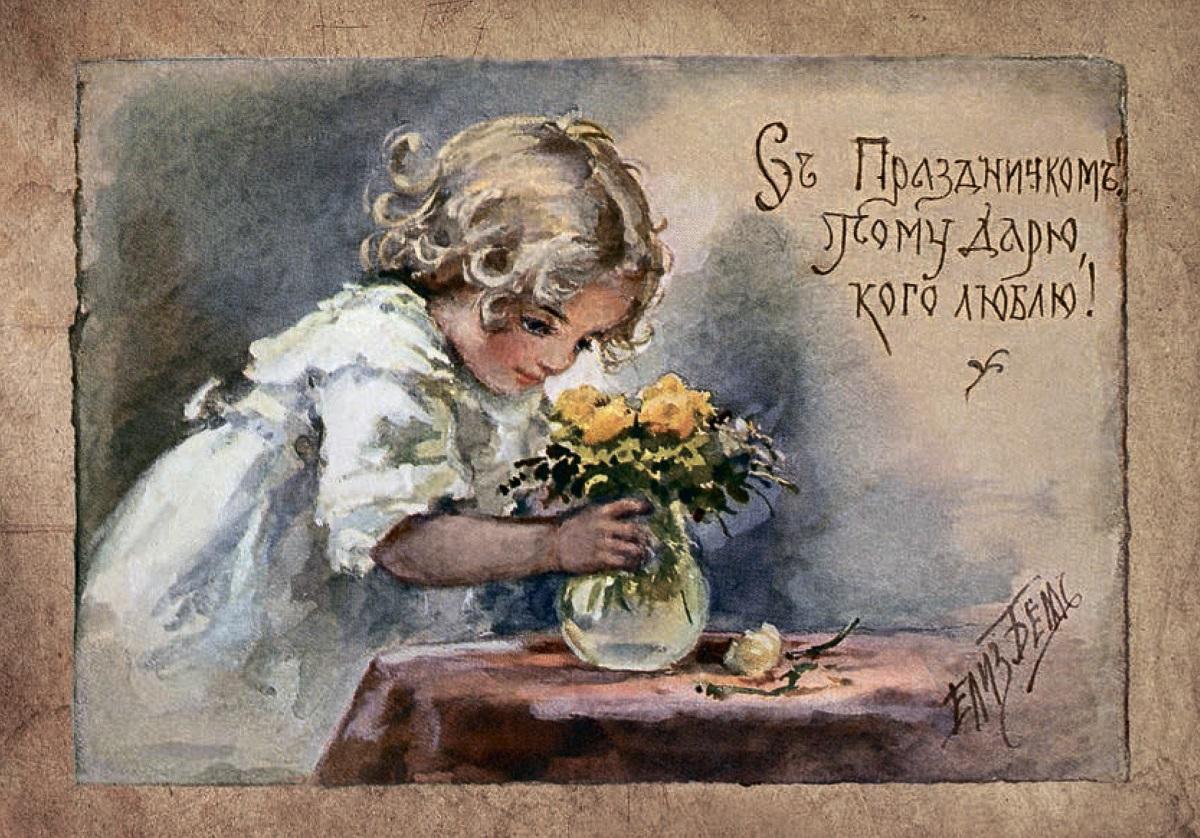Самый, открытки с днем рождения фото ретро