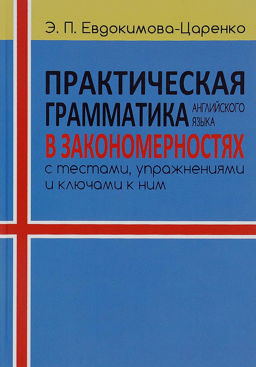 Решебник Учебник Английского Языка Бонк Котий Лукьянова