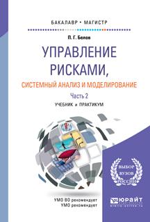 Комплексный Экономический Анализ Хозяйственной Деятельности Учебник 2012