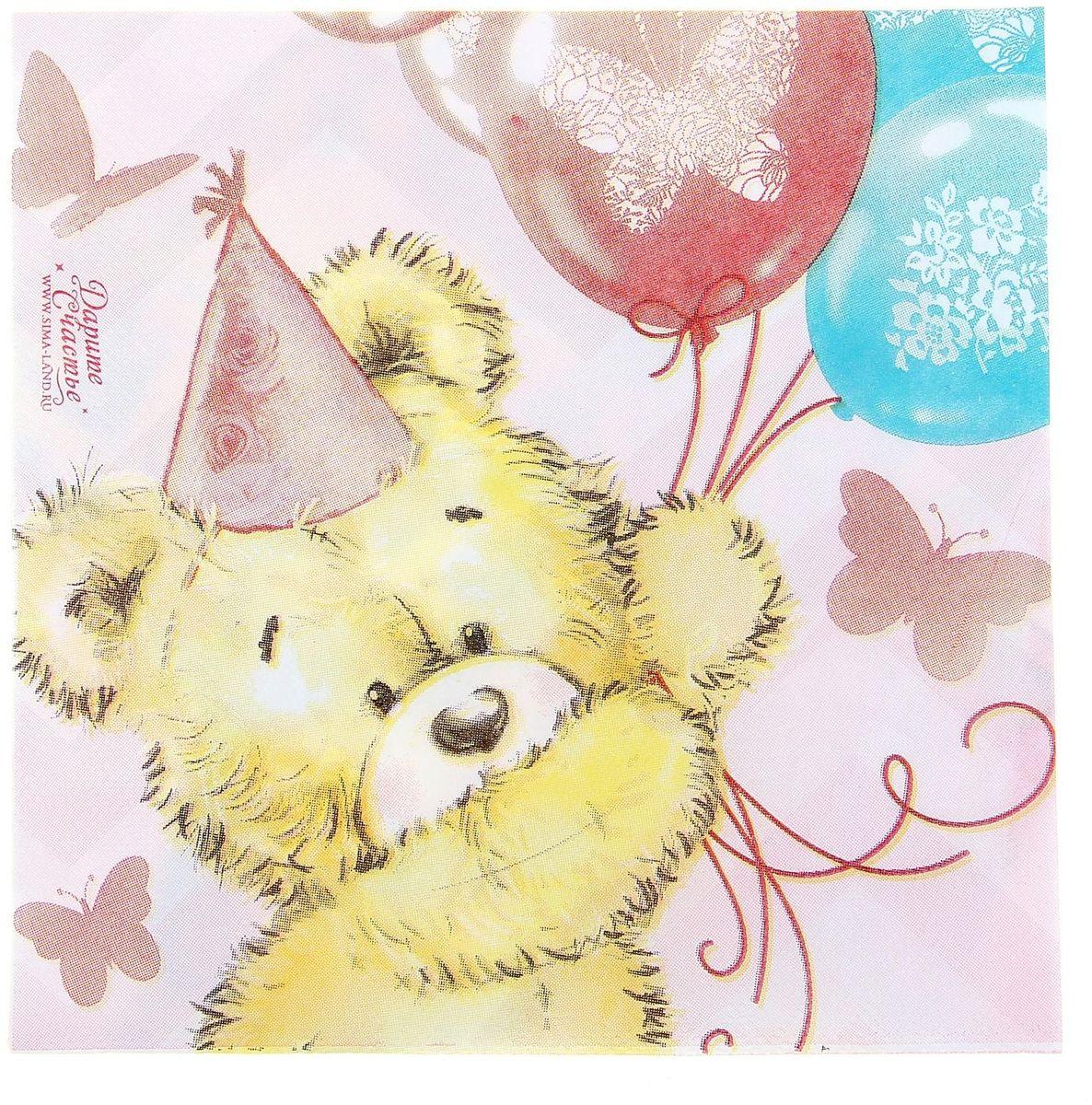 Картинки открытки мишки с днем рождения с кодами для форума