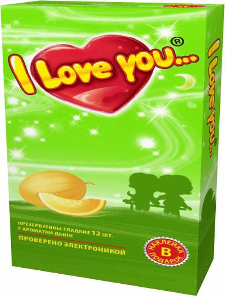 I Love You презервативы с ароматом апельсина, 3 шт