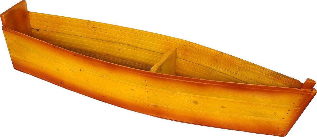 Горшок для цветов лодка