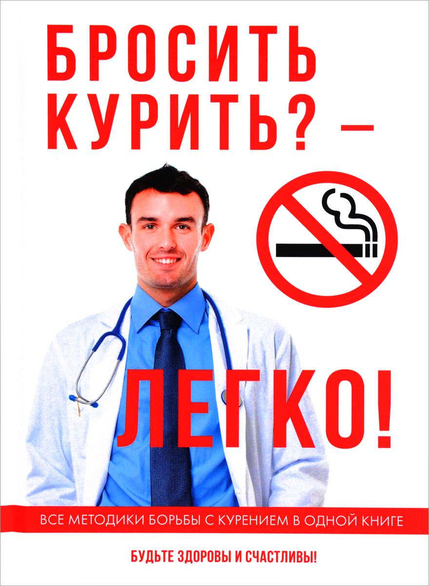 картинка для бросившего курить признательны вам