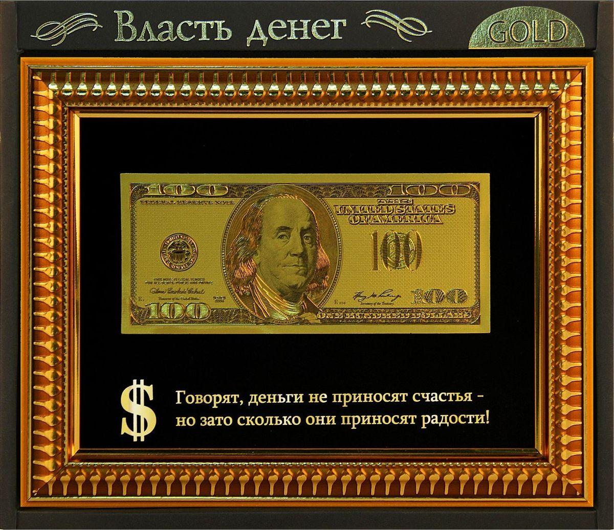 Подарок миллион рублей в рамке