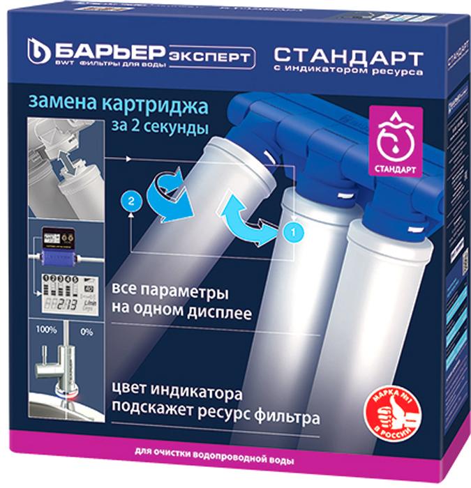 купить фильтр для воды эксперт