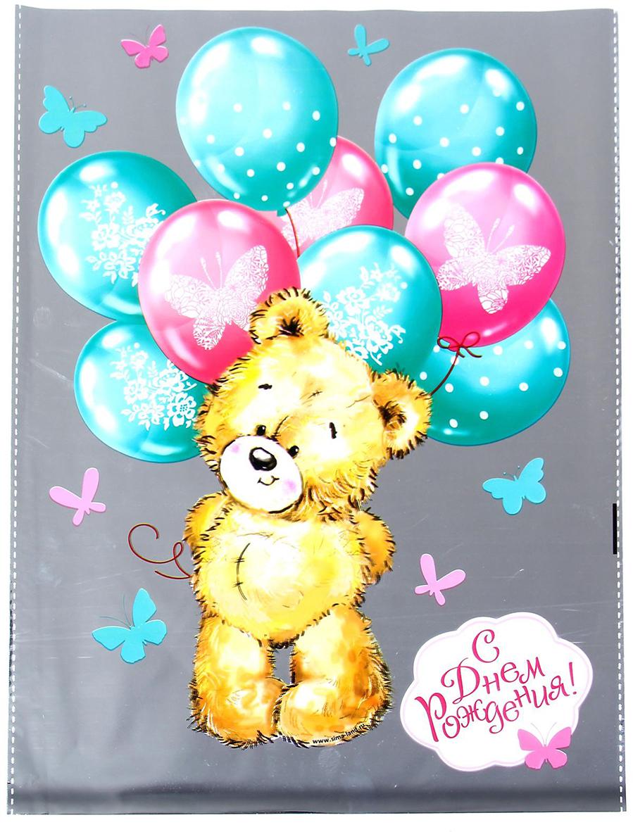 День, картинка с днем рождения мишутка 7 лет
