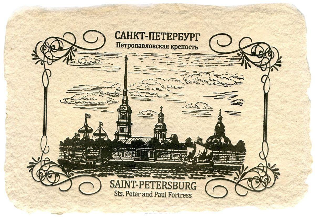 Как, открытки с видом санкт-петербурга