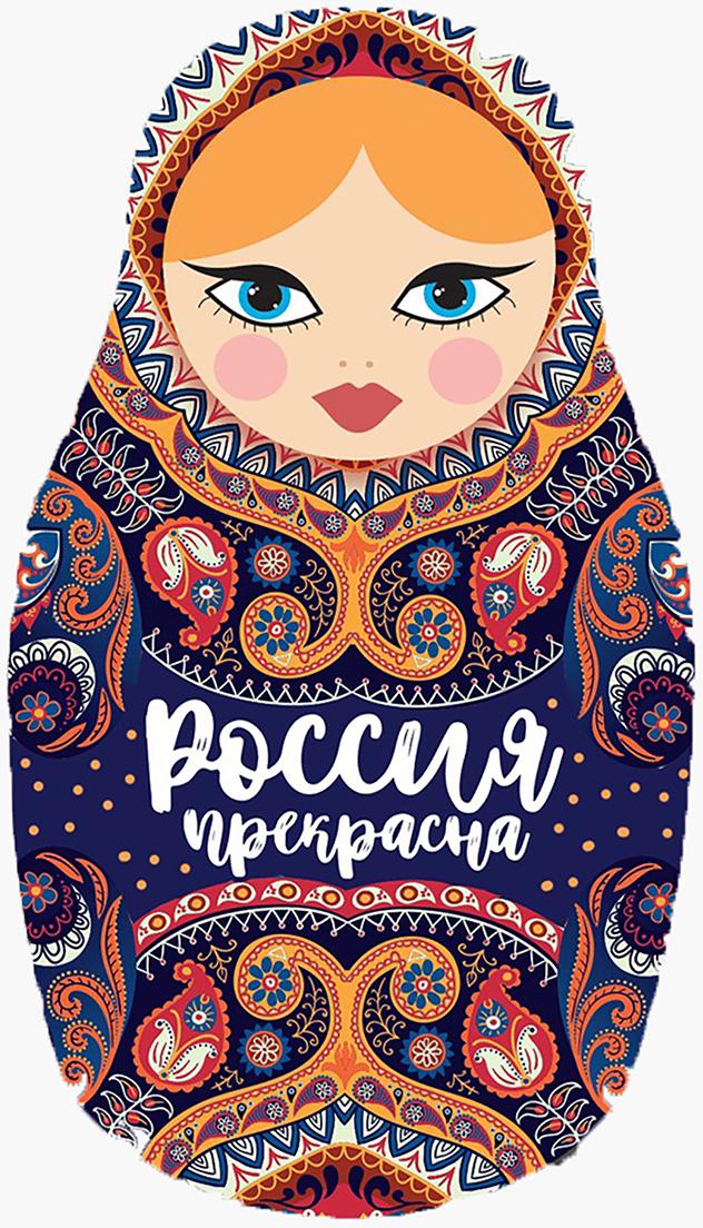 Открытка с приветом из россии