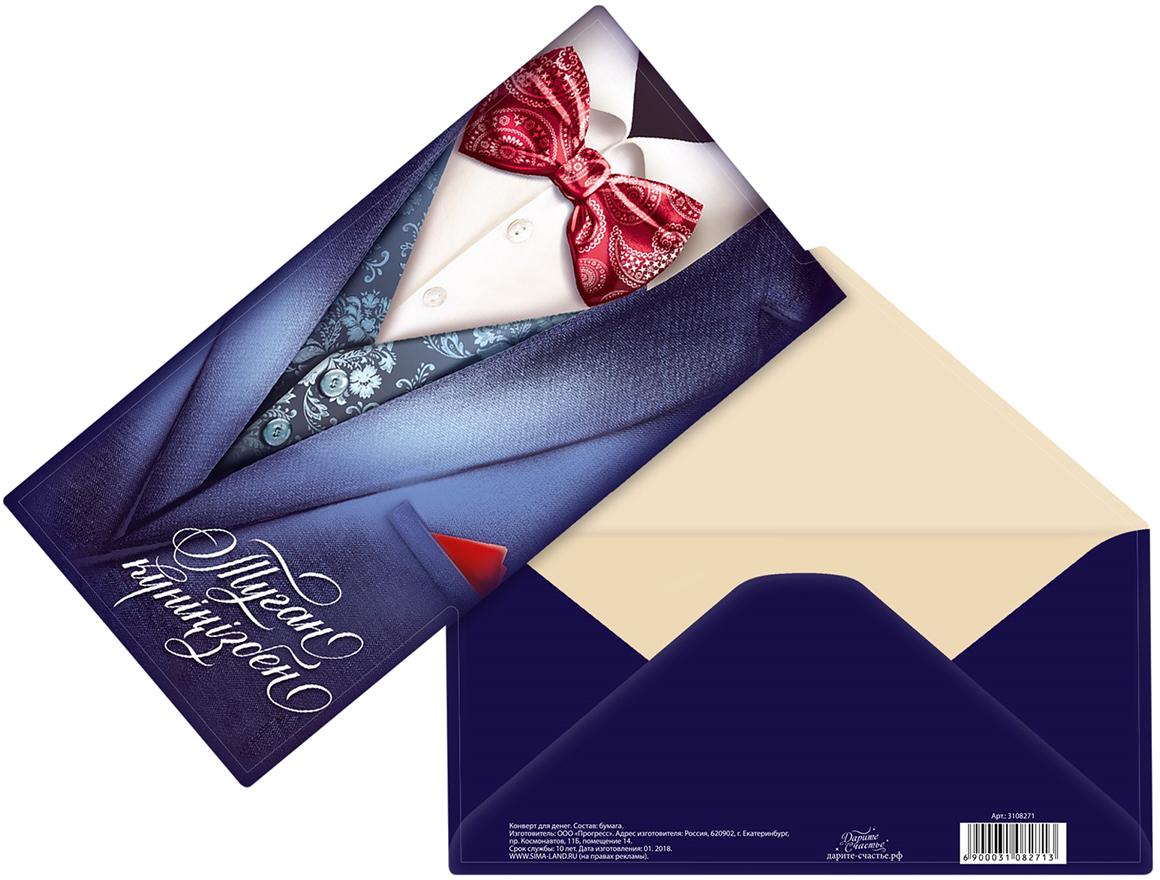 Картинки конвертов и открыток