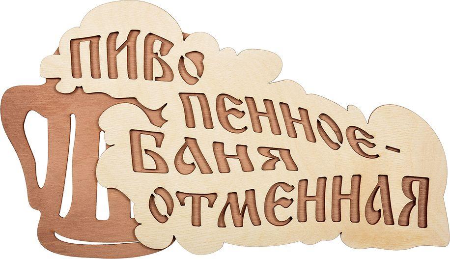 Картинки надписи в табличках