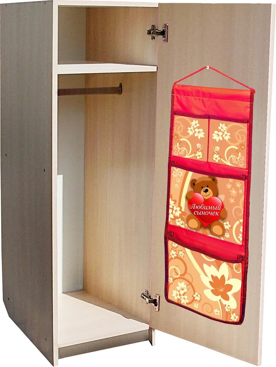 Кармашки на детский ящик для игрушек 171
